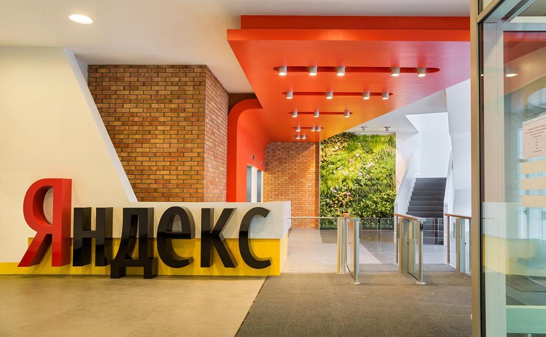 Компания «Конкиста» заключила трехлетний договор с «Яндекс»